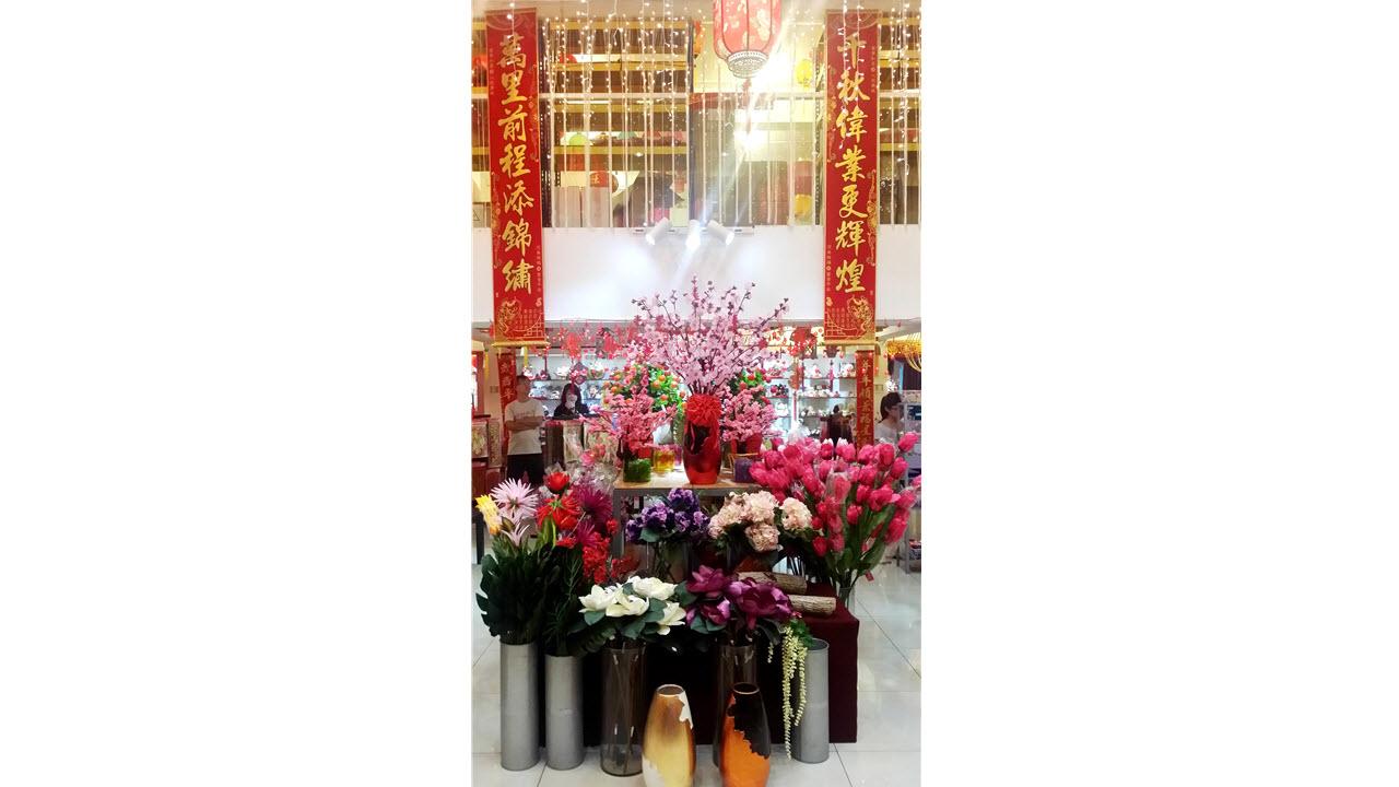 Kepong HQ ( CNY ) 1