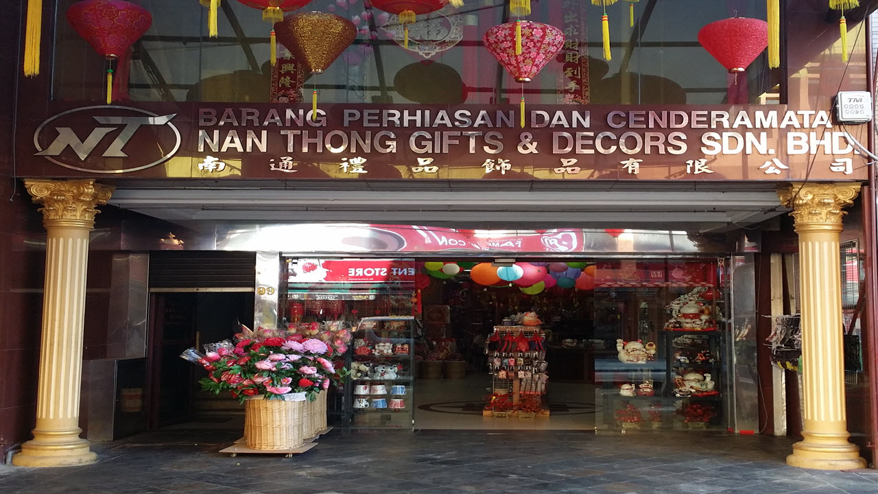Jalan_Sultan (3)
