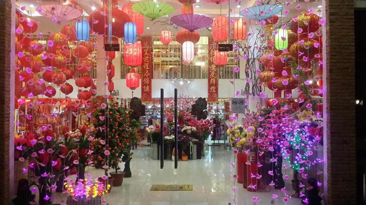 Kepong HQ ( CNY )